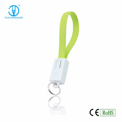 Colorful keychain usb cord mobile phone accessori charger usb cable portable phone charger