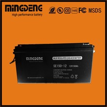 Best price of Storage lead acid battery deep cycle battery, 12v lead acid battery