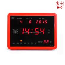 HC007 Cheap and fine Metal Digtal Quality Clocks