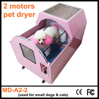 standing pet grooming blaster cat&dog grooming products automatic water blower