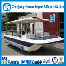 CG6 electric foot paddle boat