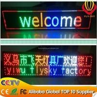 High brightness P10 led running message display / led message sign/ led moving message display P10 hot xxx photos led board
