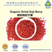 2015 price new wolfberry certified organic goji berry dried goji berry