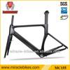 700C carbon frame racing bike road bike