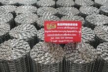 Stainless steel welded wire mesh belt