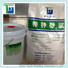 TD-DDS Neoprene latex waterproof mortar construction waterproofing material