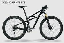 Mountain bike , disc brake 29er Full suspension carbon mountain bikes frame , China wholesale