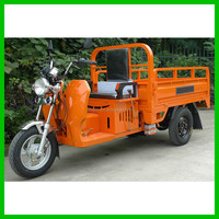 SBDM Motorcycle China Motorized Tricycle
