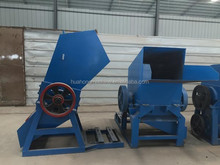 lastest technology of plastic crusher machine for sale