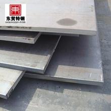 weather resisting steel sheet