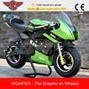 High quality mini 49cc safe Mini Pocket Bike for cheap sale (PB009)