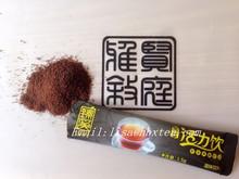 high nutrition black tea extract/instant dark tea powder