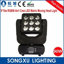 9x10w rgbw 4in1 matrix moving head light cree led martix light for disco stage party nightclub