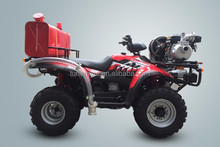 Fire Fighting 300cc ATV for sale