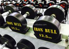 kits of plastic dumbell/ gym fitness equipment