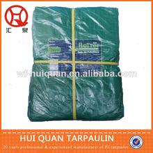 Pe anti- uv impermeável tecido para cobrir