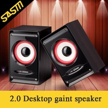 2015 new style 2.1 channel speakers for computer