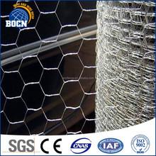 Low price! anping hexagonal wire mesh (manufacturer)