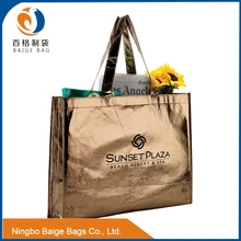 golden glossy laminated pp woven shopping tote bag