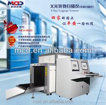 Conveyor Belt Luggage Scanner Digital X Ray Machine Price