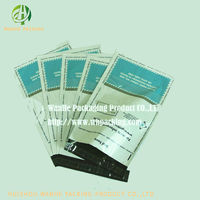 gift envelopes poly mailing bags wholesale