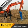 hydraulic rock breaker, hydraulic breaker hammer for cat330 excavator