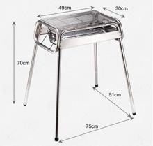 with low price bbq islands stainless steel square bbq grill for meat with high quality