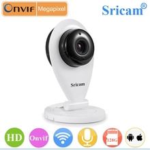 Sricam 1 Mega pixels(1280*720) hd IP Camera,mini ROBOT Wifi IP Camera web Camera,indoor Security Monitor