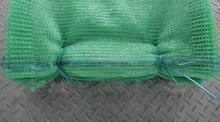 40x60 agricultural Raschel sacks