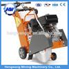 HENGWANG Road Cutting Machine