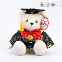 baby plush toy stuffed animals / soft teddy bear with heart