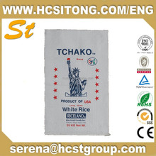 2015 Top manufacture Hot sale colorful pp rice bag