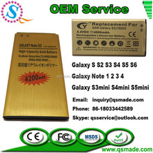 Gold Golden Mobile Phone Battery - Fake mAh AKKU Baterai Batterie Accumulator Bateria