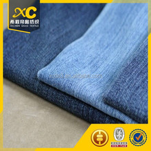 acid wash 8oz twill cotton denim shorts fabric