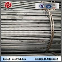 china big supplier hot rolled rebar steel price