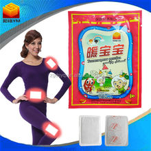 china supplier patch for body heat have no damage OEM
