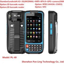 Portable PL40 A1102 laser barcode reader GPS IP65 RFID data collector