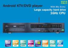 All-in-one Android DVD/HDD karaoke system with HDMI 1080P ,Support MKV/VOB/DAT/AVI/MPG songs Support large capacity hard drive