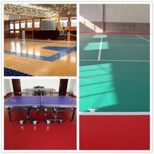 Waterproof Durable PVC Sports Plastic Flooring