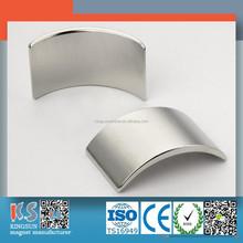 Super Strong NdFeB Permanent Neodymium Magnet For Wind Generator Motor And Wind Turbine
