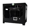 High precision large 3d printer 200*200*200mm / professional metal frame 3d printer