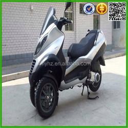 2015 Trike motorcycle(GT150S)