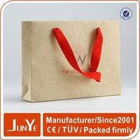 printable reusable shopping white kraft paper carrier bag