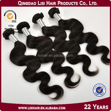 direcly factory price stock machine weft 6a7a8a grade unprocessed remy wholesale cheap virgin short hair brazilian weave