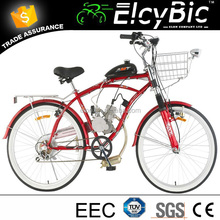China import 80cc engine electrical motor gas bicycle