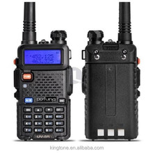7 Watts Long Range VHF UHF UV-5R UV5R Baofeng Portable 2 Way Radios