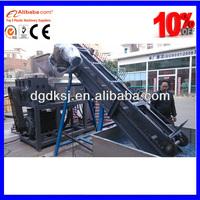 Plastic Washing Film Compressed Squeeze Dryer DKSJ-FC10