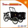 electric three wheel cheap cargo trike track bike frame on sale