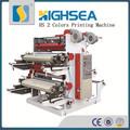 2014 nuevo producto de la impresión flexográfica fabricante de la máquina de china proveedor de segunda mano maquinaria textil