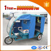 light and handy indian battery powered electric auto rickshaw f